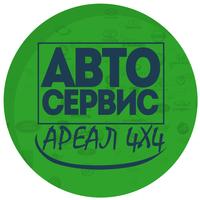 АТЦ Ареал 4х4