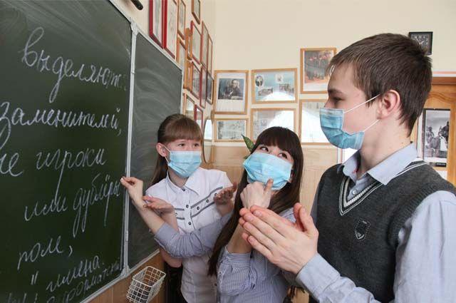 Петербуржцы просят Беглова отпустить школьников на досрочные каникулы