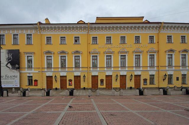 Михайловский театр в Петербурге перенес все декабрьские постановки
