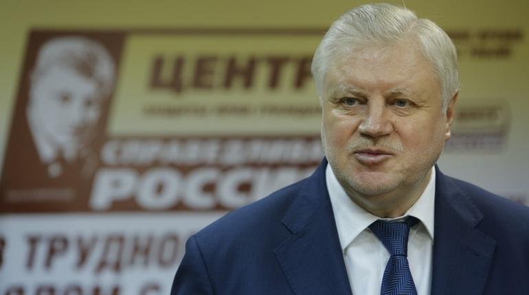 В Госдуму внесли законопроект о понижении пенсионного возраста