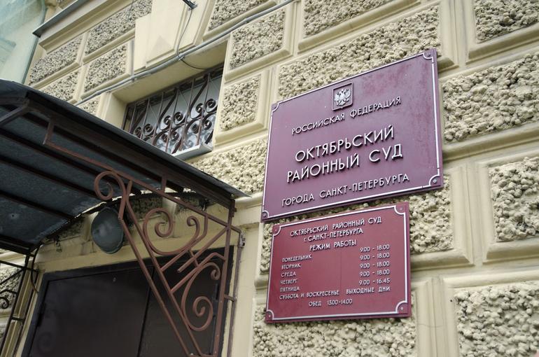 Застрелившему студента на Невском проспекте охраннику продлили арест