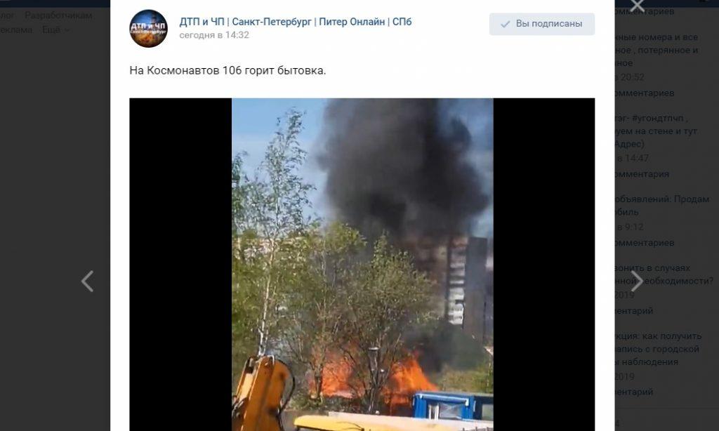 СК начал проверку после пожара в гараже на Космонавтов, где погибли трое