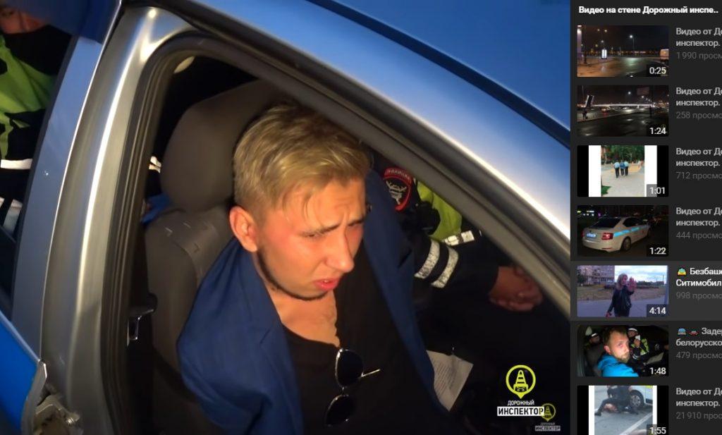Пьяный таксист пытался уйти от полиции по газону на севере Петербурга