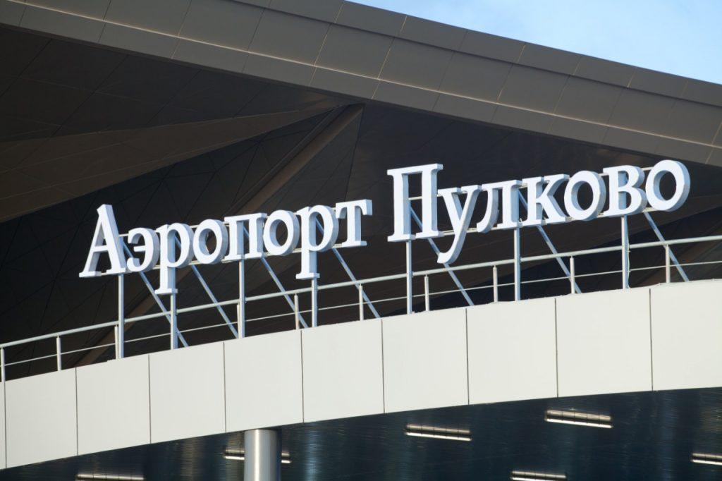 Из Пулково в воскресенье не вылетят самолеты 22 рейсов