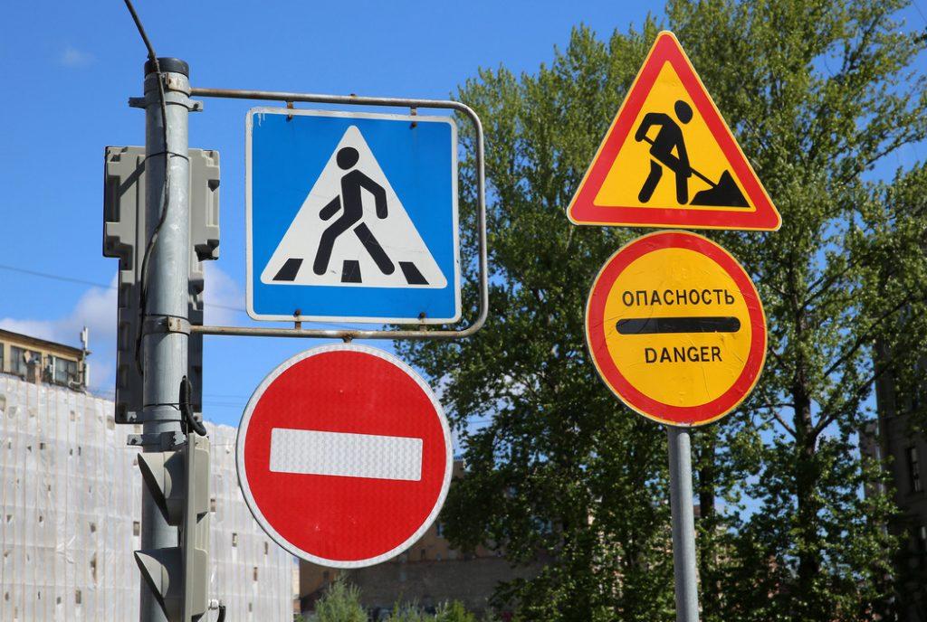 В среду в Петербурге ограничат движение из-за игры между сборными России и Финляндии
