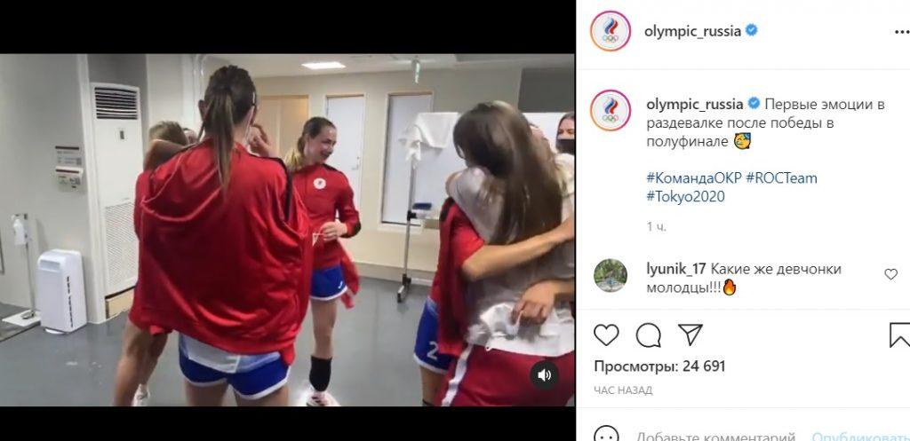 Женская сборная России по гандболу вышла в финал Олимпиады