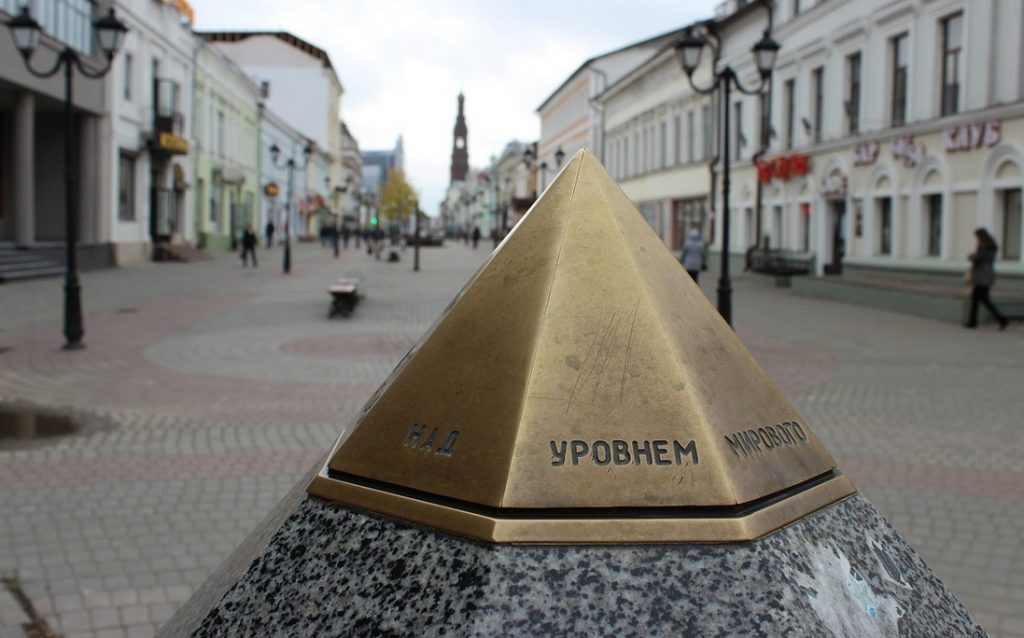 В Казани проходит согласованный митинг против репрессий