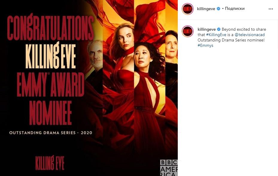 В США объявлены номинанты на премию