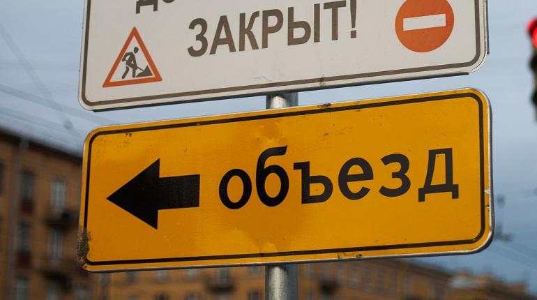 В Петербурге ограничат движение на Ильюшина и набережной Карповки