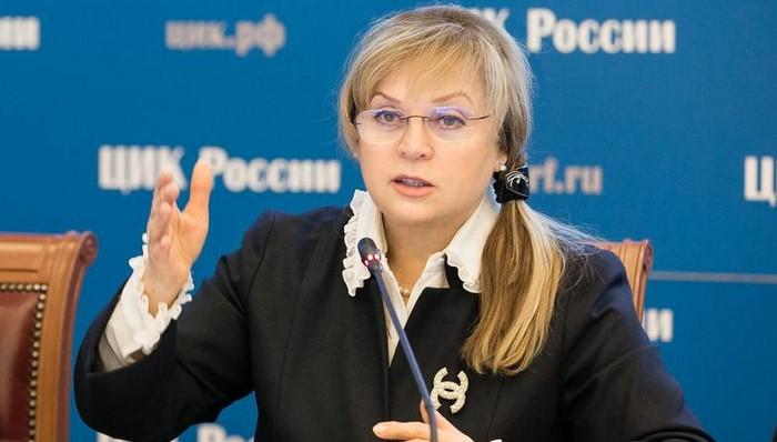 Памфилова назвала попытки проголосовать дважды провокациями