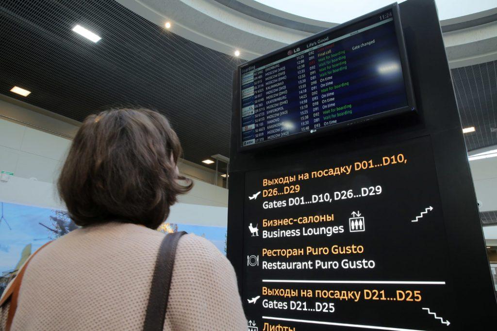 Семь рейсов из Пулково отменили в субботу