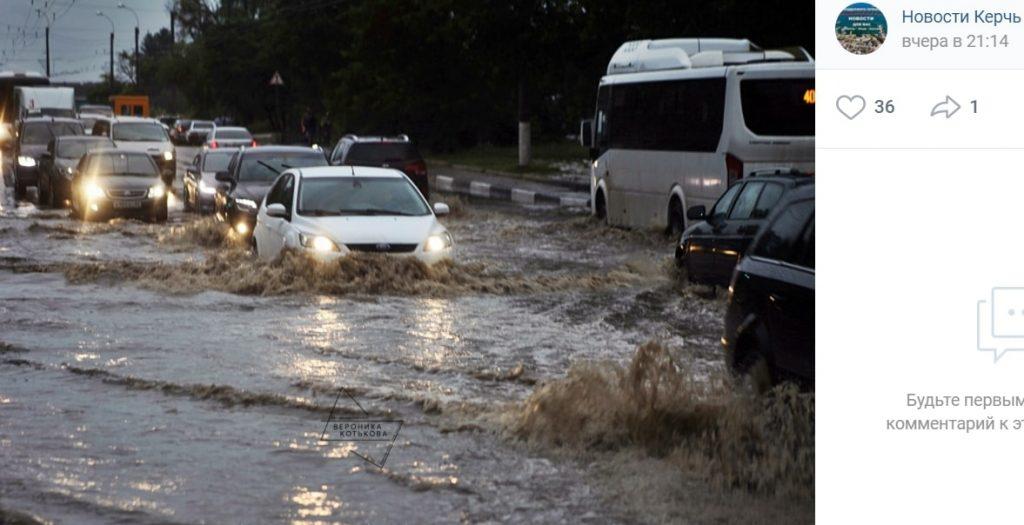 В Керчи эвакуировали десять человек из подтопленного района