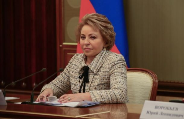 Матвиенко оценила голосование в несколько дней