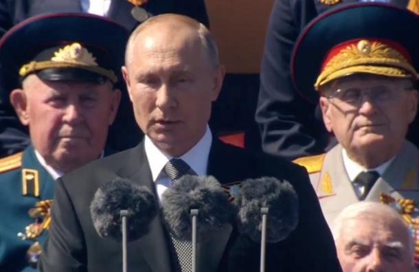 Путин: «Мы всегда будем помнить, что нацизм сокрушил советский народ»