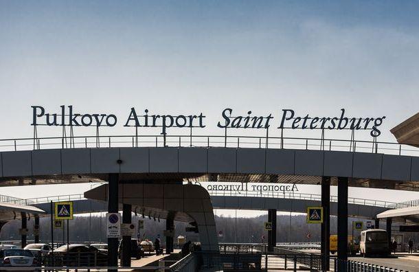 Самолеты не могут вовремя вылететь из Петербурга из-за сообщения о бомбе