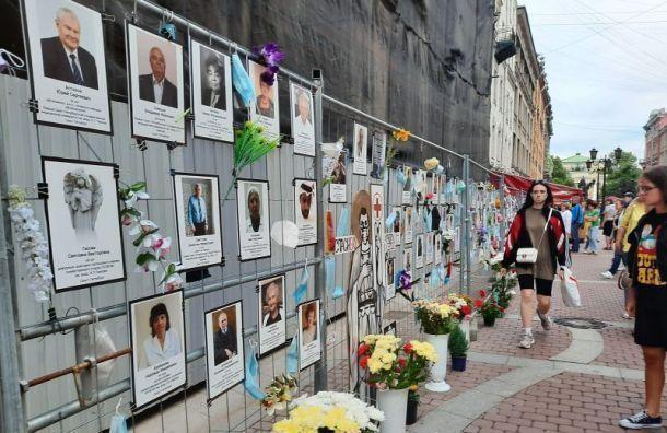 Беглов поклонился Стене памяти погибших от коронавируса медиков