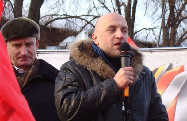 Партия Прилепина пойдет на выборы в 11 региональных Заксобраний