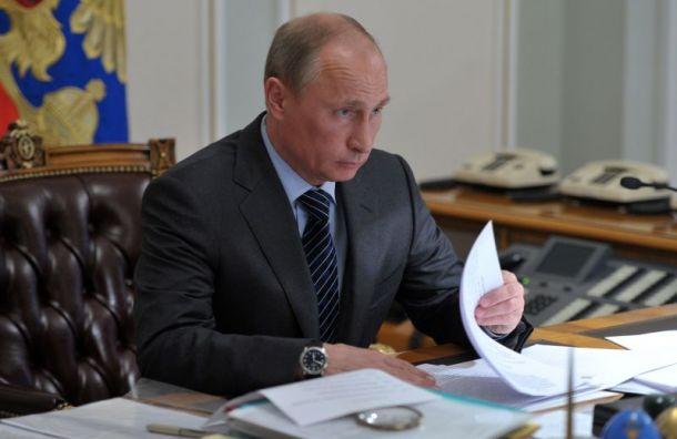 Путин сообщил о новой дате ЕГЭ