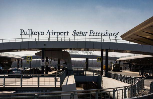 В пятницу в Пулково отменено более десятка рейсов