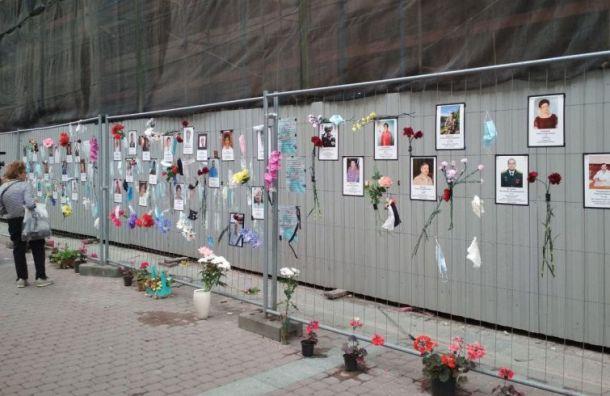 Петербургским медикам выдадут знак отличия «За доблесть в спасении»