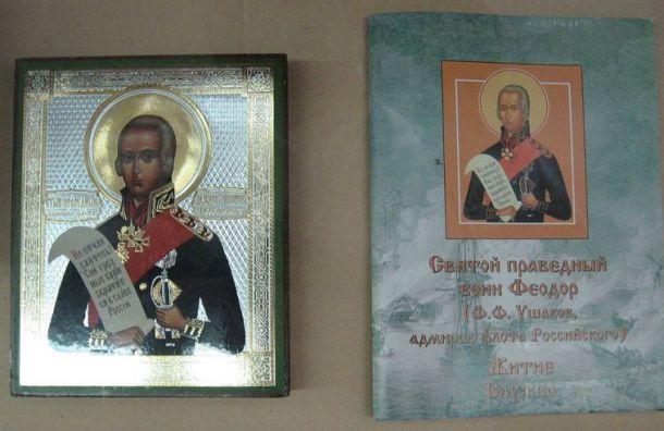 Ковчег с мощами адмирала Ушакова доставили в Петербург