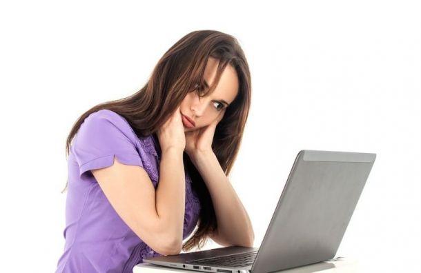 Петербуржцы могут развестись онлайн