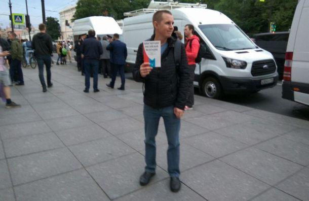 В Петербурге задержали депутата Сергея Лазарева из-за протестной акции