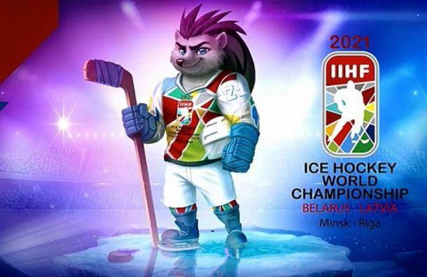 Белоруссию лишили права проведения чемпионата мира по хоккею