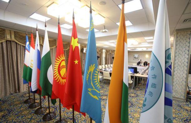 Саммит ШОС в Петербурге перенесли