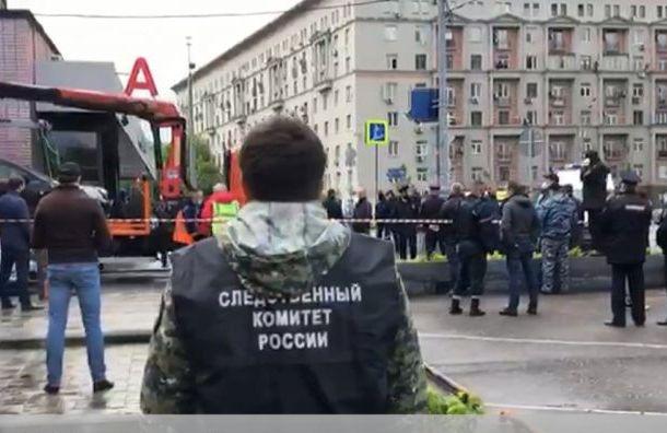 СК возбудил дело по факту захвата заложников в Москве