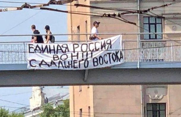 Стихийный протест в Хабаровске не утихает даже на девятый день