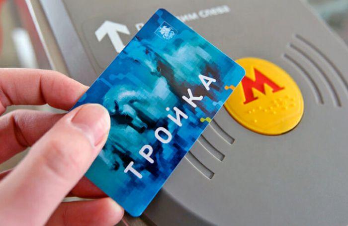 Транспортную карту «Тройка» запустят в Петербурге