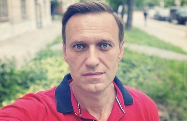 В организме Навального нашли опасное вещество