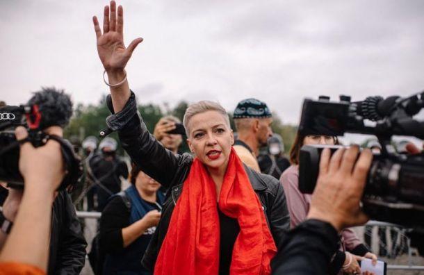Колесникова отказалась от встречи с Лукашенко в СИЗО