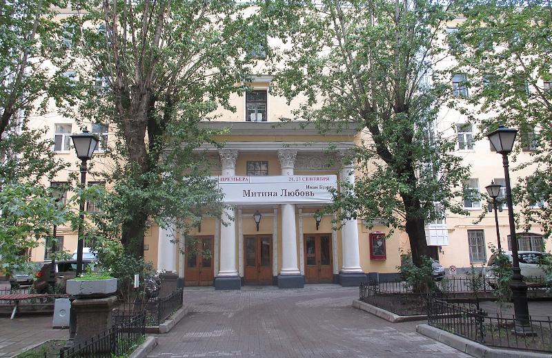 Театр «На Литейном» выиграл дело у фотографа, которая просила более млн рублей за свои фото