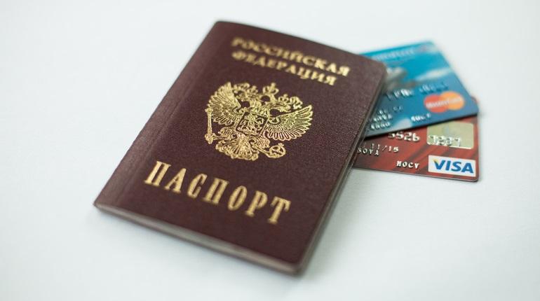 В Ленобласти разрабатывают электронные паспорта
