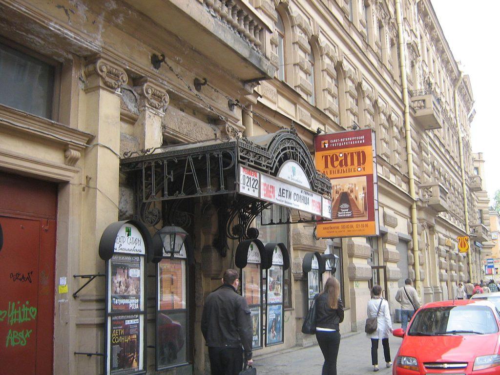 В Санкт-Петербурге 12 сентября состоится открытие театрального сезона в