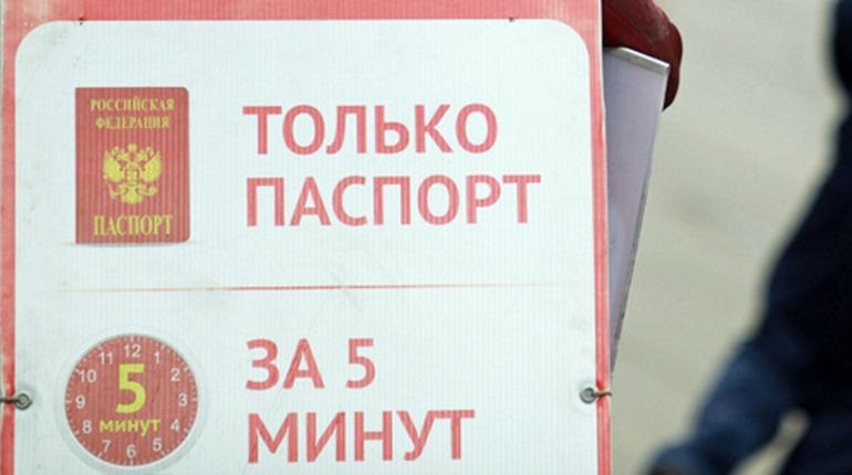 Петербуржцы стали брать больше кредитов на самое необходимое