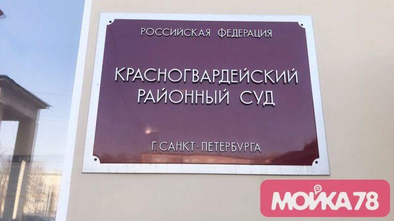 Фигурантов дела о хищении денег «Горэлектротранса» наказали условно