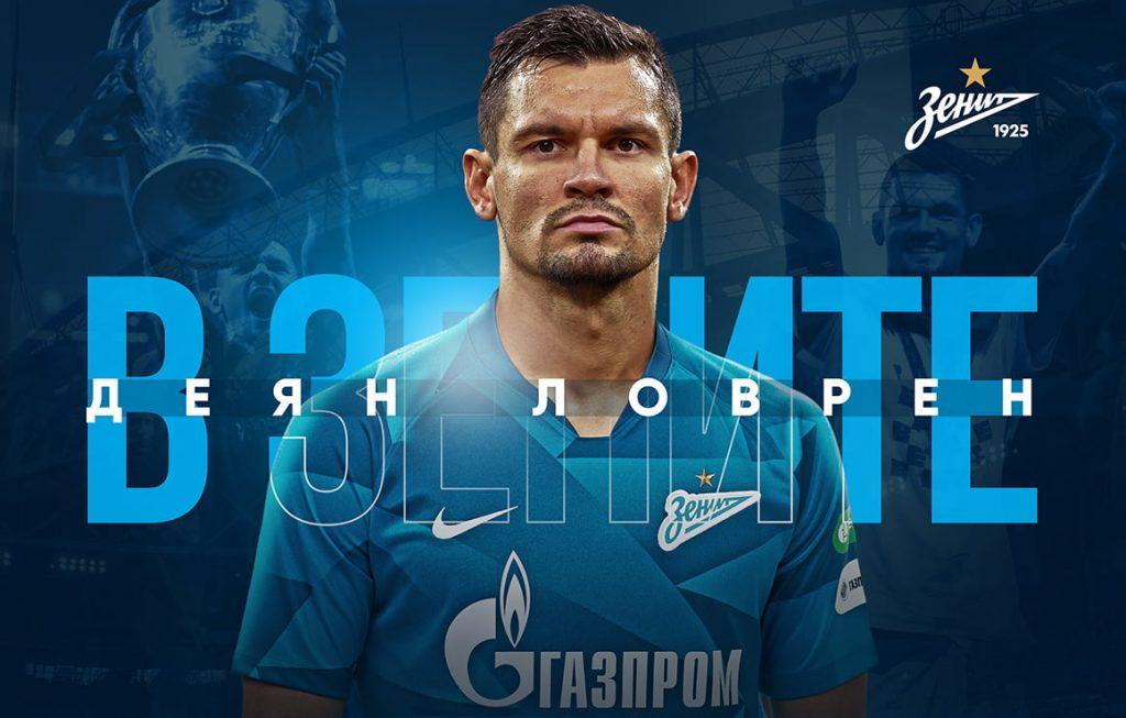 Защитник «Ливерпуля» Деян Ловрен присоединился к «Зениту»