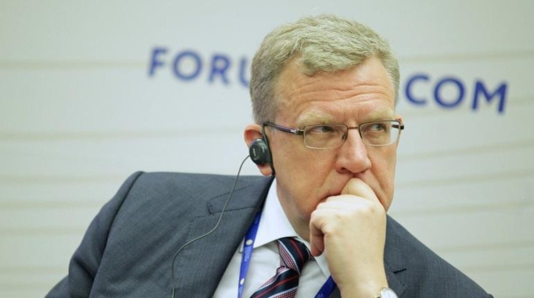 Кудрин заявил, что количество бедных в РФ можно снизить благодаря выплатам