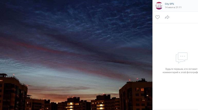 Серебристые облака запечатлели в небе Петербурга
