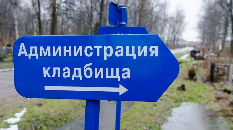 С могилы героя войны на Волковском кладбище похитили бюст