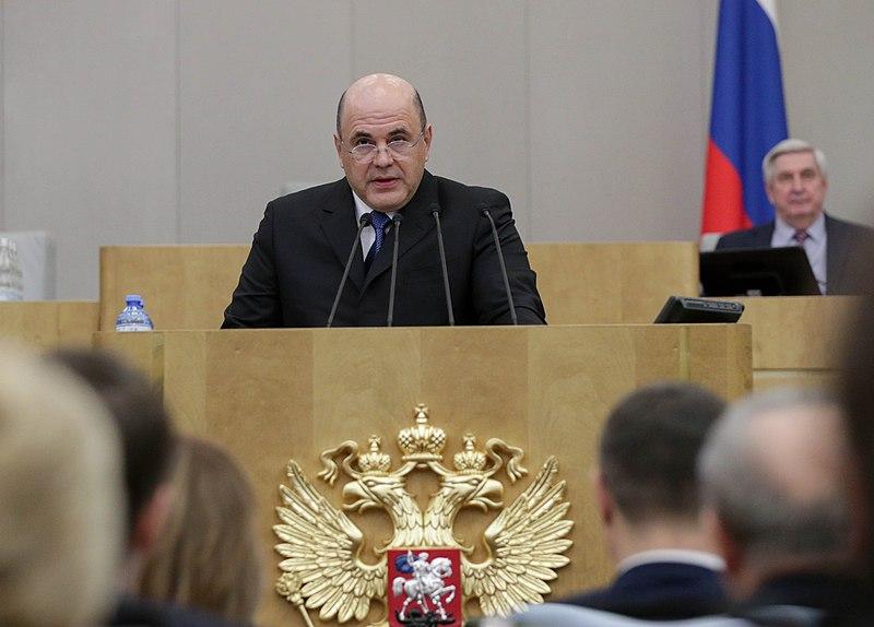 Путин вернул Мишустину обязанности председателя правительства