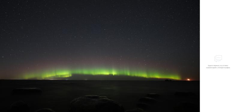 В небе над Ленобластью запечатлели первое в этом сезоне северное сияние
