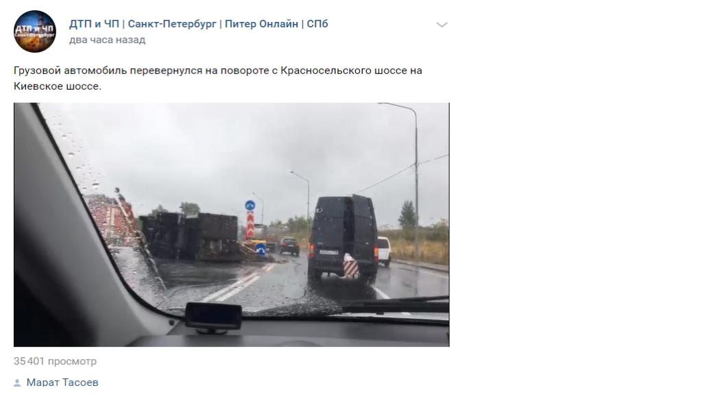 На Красносельском шоссе Петербурга перевернулся грузовик со строительным мусором