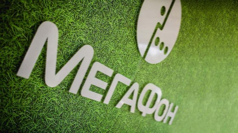 «Мегафон» запускает онлайн-мониторинг воды