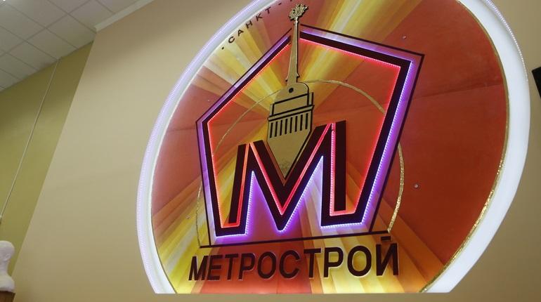 Петербург будет владеть 65% в компании по строительству метро