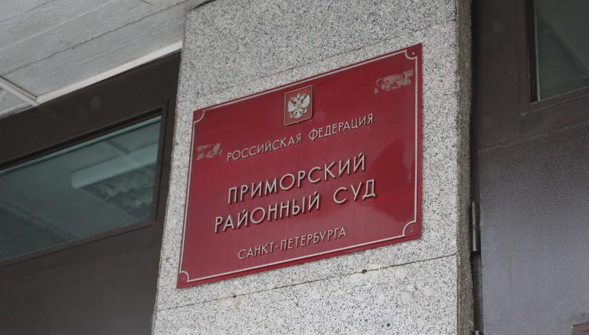 Петербурженка взыскала с метро 1,5 млн после теракта 2017 года