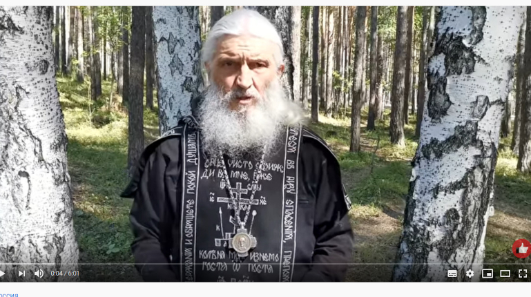 Ультиматум отца Сергия: опальный схиигумен потребовал отставки Путина